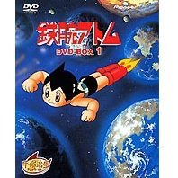 Astro Boy Atom DVD Box 1