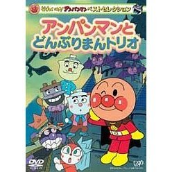 Soreike! Anpanman Best Selection - Ananman to Donburiman Trio
