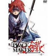 Peace Maker Kurogane Vol.1