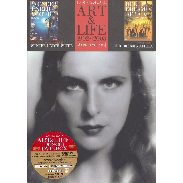 Leni Riefenstahl Art & Life 1902 - 2003 DVD Box
