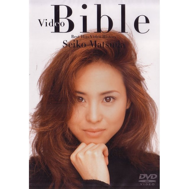 Video Bible - Best Hits Video History
