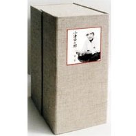 Yasujiro Ozu DVD Box Vol.3