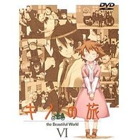 Kino no Tabi - The Beautiful World Vol.6