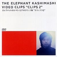 Elephant Kashimashi Video Clip Shu - Clips 2 [Limited Edition]