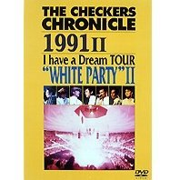 Checkers Chronicle 1991 I Have A Dream Tour - White Party II