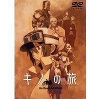 Kino No Tabi - The Beautiful World Vol.5