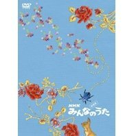 Super Compilation DVD - Minna no Uta Eizou shuu