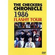 1986 Flash!! Tour