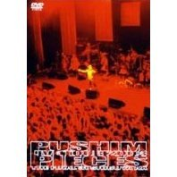Live Tour 2003: Pieces - The Final at Shibuya Ax