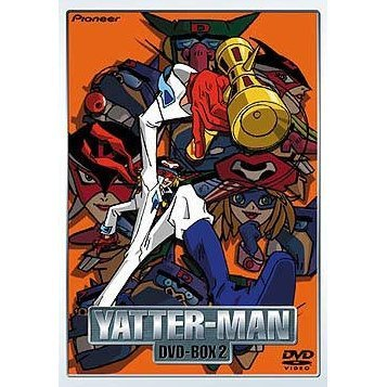 Yattah Man DVD Box 2 [Limited Edition]
