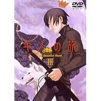 Kino no Tabi - the Beautiful World Vol.3
