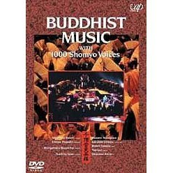 Buddhist Music with 1000 Shomyo Voices