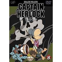 Space Pirate Captain Herlock Outside Legend - The Endless Odyssey - 8th Voyage
