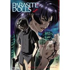 Parasite Dolls Vol.3