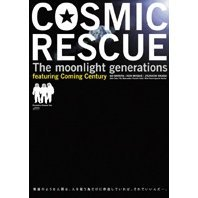 The Making of Cosmic Rescue