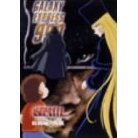 Galaxy Express 999 Complete DVD Box 5