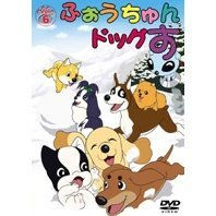 Fortune Dogs Vol.6 [Limited Edition]