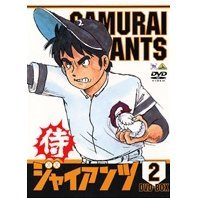 Samurai Giants DVD Box 2