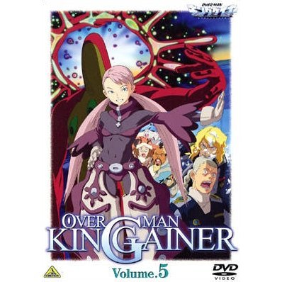 Overman King-Gainer Vol.5