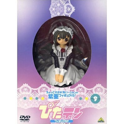 Pita Ten Vol.9 with Figure [Limited Edition]