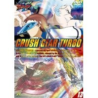 Crush Gear Turbo Vol.13