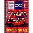 Dream Party
