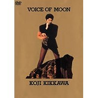 Voice of Moon