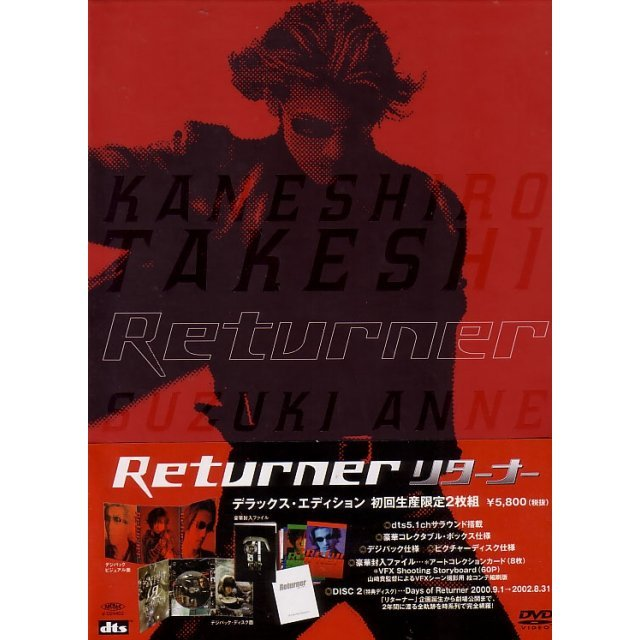 Returner Deluxe Edition [Limited Edition]