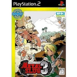 Metal Slug 3 (SNK Best Collection)