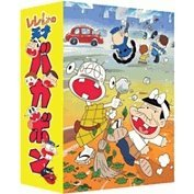 Re Re Re no Tensai Bakabon DVD Box