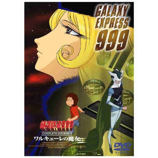 Galaxy Express 999 Complete DVD Box 3 [Limited Edition]