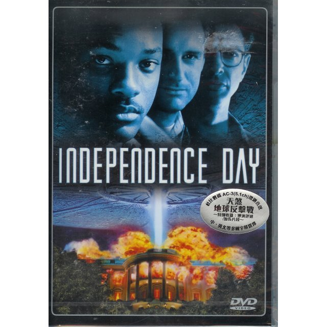 Independence Day [extended version]