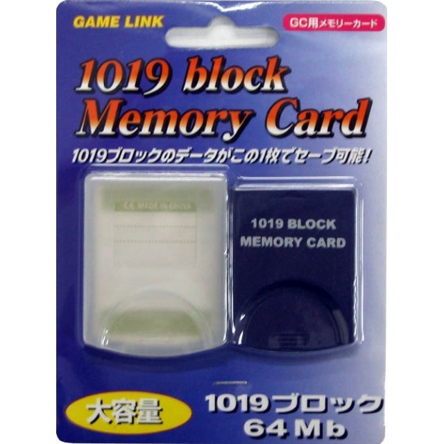 1019 Block Memory Card [purple]