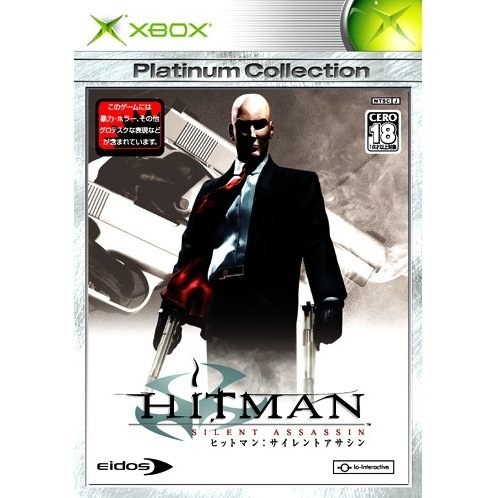 Hitman: Silent Assassin (Platinum Collection)