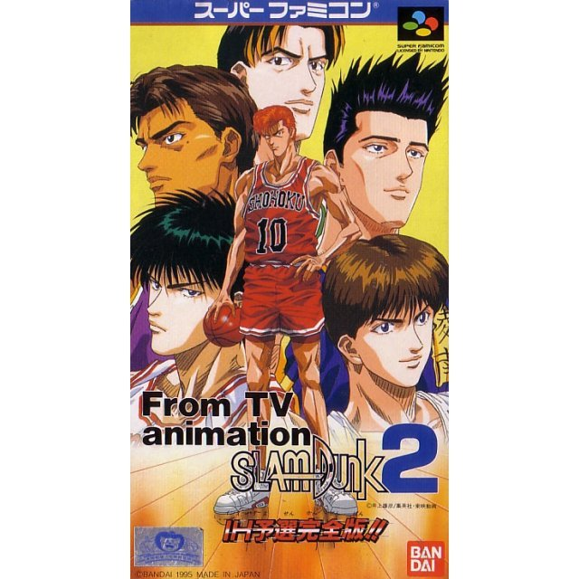 From TV Animation Slam Dunk 2: IH Yosen Kanzenban!!
