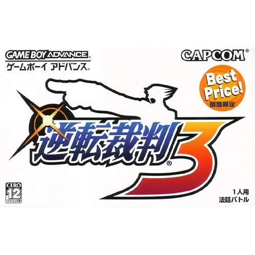 Gyakuten Saiban 3 (Best Price)