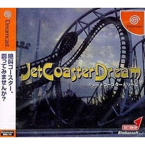Jet Coaster Dream