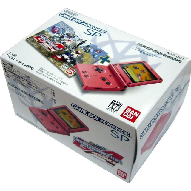 Game Boy Advance SP - SD Gundam G Generation Limited Edition (110V)