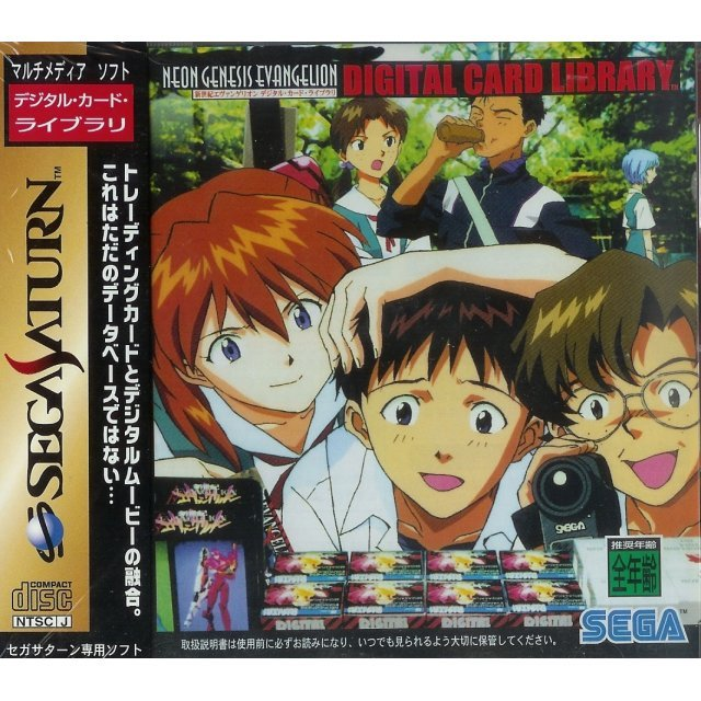 Neon Genesis Evangelion Digital Card Library