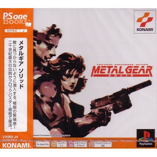 Metal Gear Solid (PSOne Books)