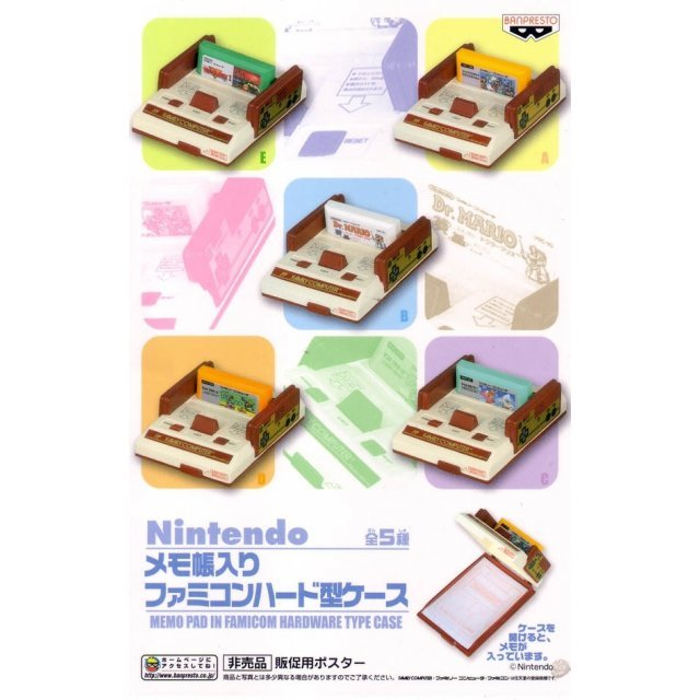 Memo Pad in Famicom Hardware Type Case - Model D: Mario Bros.