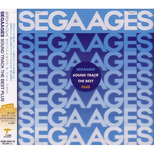 Sega Ages Sound Track: The Best Plus