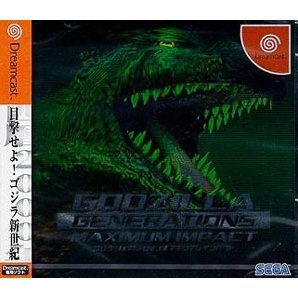 Godzilla Generation Maximum Impact