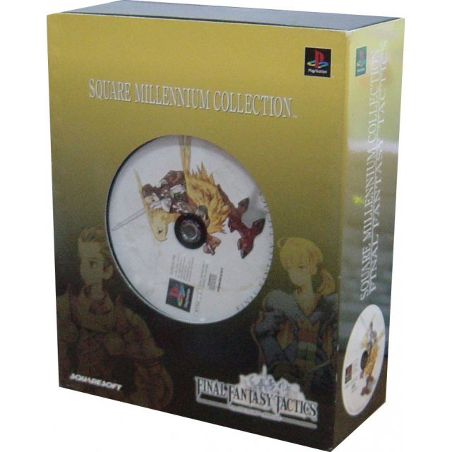 Final Fantasy Tactics [Square Millennium Collection Special Pack]