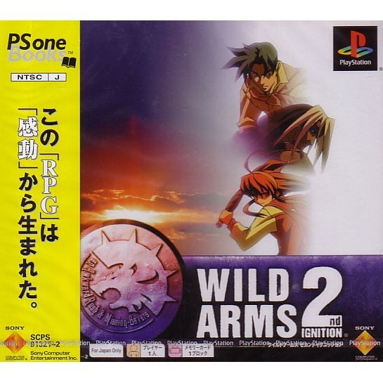 Wild Arms: 2nd Ignition (PSOne Books)