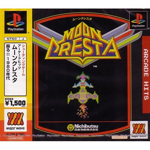 Arcade Hits: Moon Cresta (Major Wave)