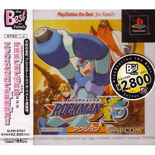 RockMan X5 (PlayStation the Best)