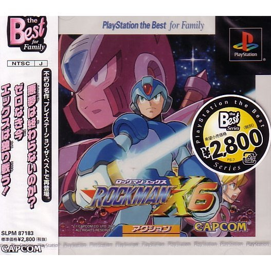RockMan X6 (PlayStation the Best)