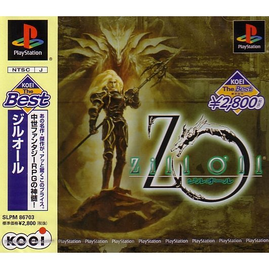 Zill O' II (Koei the Best)