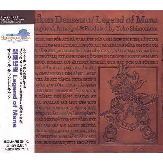 Seiken Densetsu / The Legend of Mana Original Soundtrack